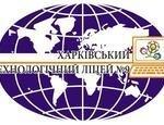Логотип Київський район. Технологічний ліцей № 9