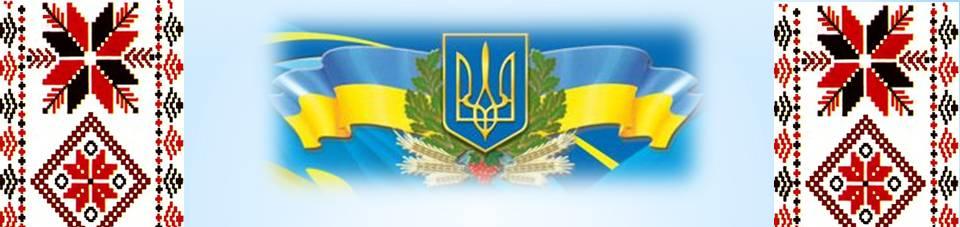 Логотип Покровськ. Городской методический кабинет