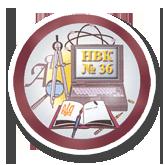 Логотип Новокодацький район . НВК № 36