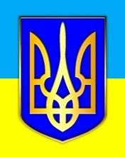 Logo Індустріальний район м. Харків. Школа № 121
