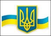 Логотип Іршавський район. Управління освіти, молоді та спорту Іршавської райдержадміністрації