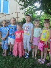 Логотип Київський район. Дитячий садок № 66