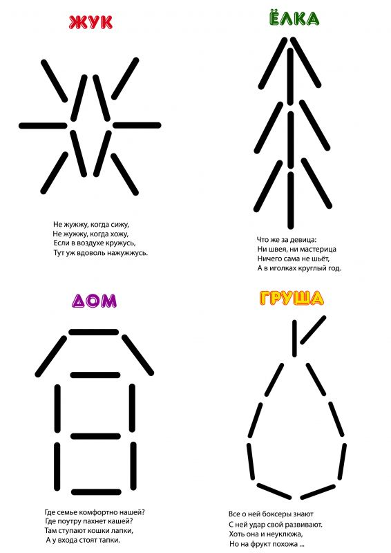 семи плоских фигур игрокам