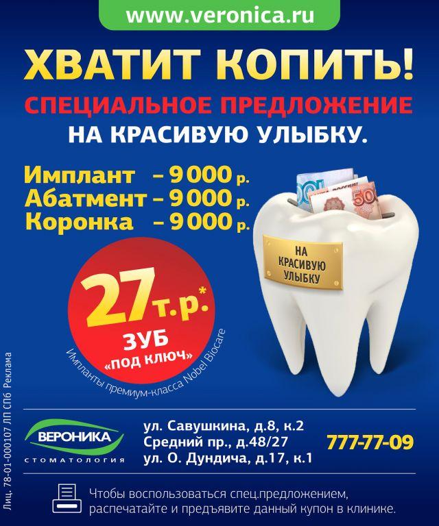реклама в иркутске подать рекламу