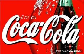 Рекламам товару сколько стоит реклама в яндексе