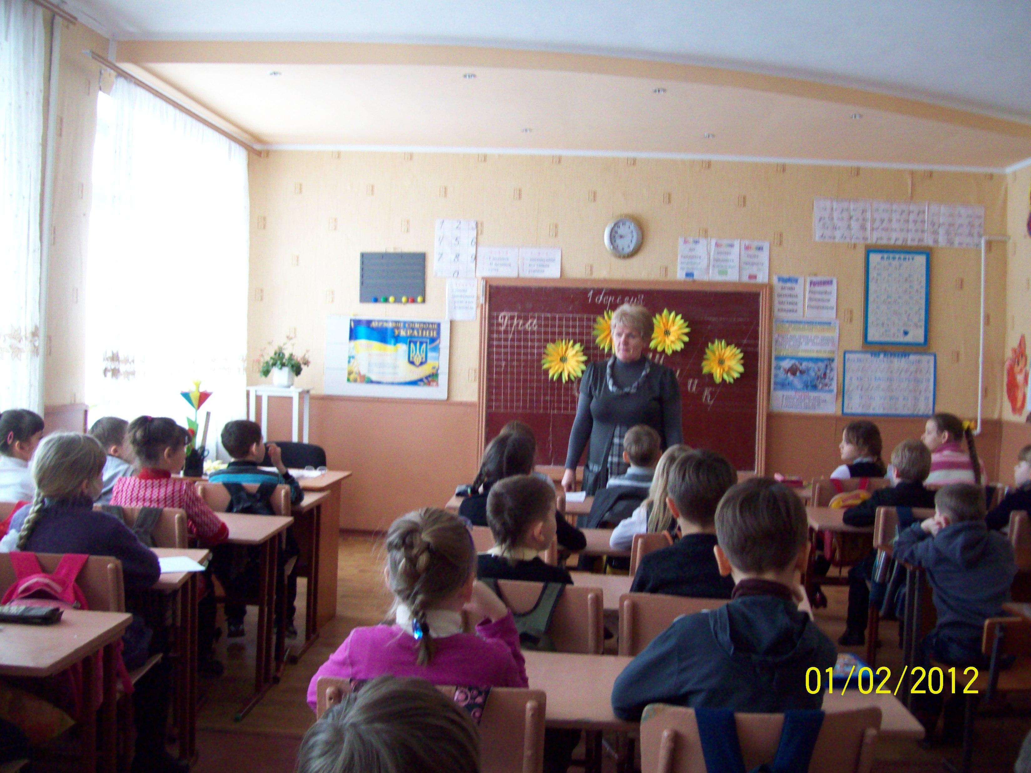 http://school4apost.dnepredu.com/uploads/editor/1500/91761/sitepage_20/101_0243(1).jpg