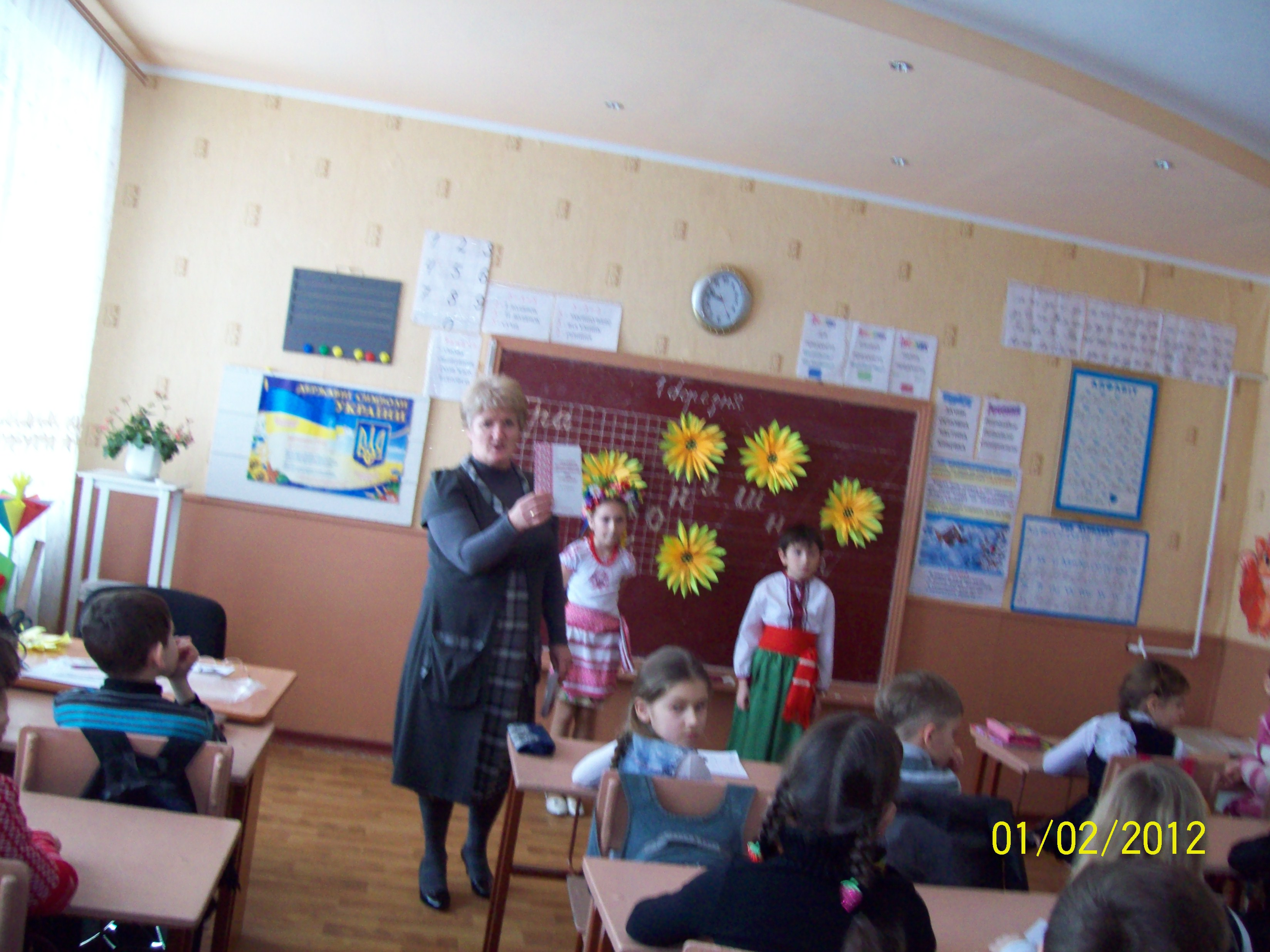 http://school4apost.dnepredu.com/uploads/editor/1500/91761/sitepage_20/101_0258(1).jpg