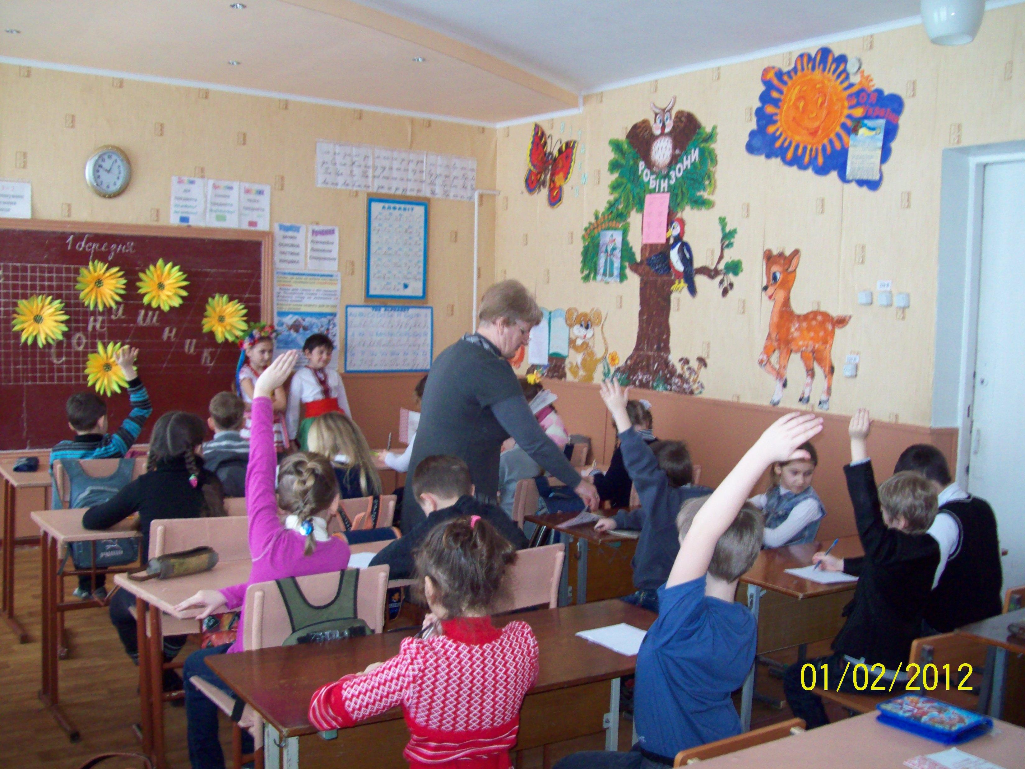 http://school4apost.dnepredu.com/uploads/editor/1500/91761/sitepage_20/101_0265.jpg
