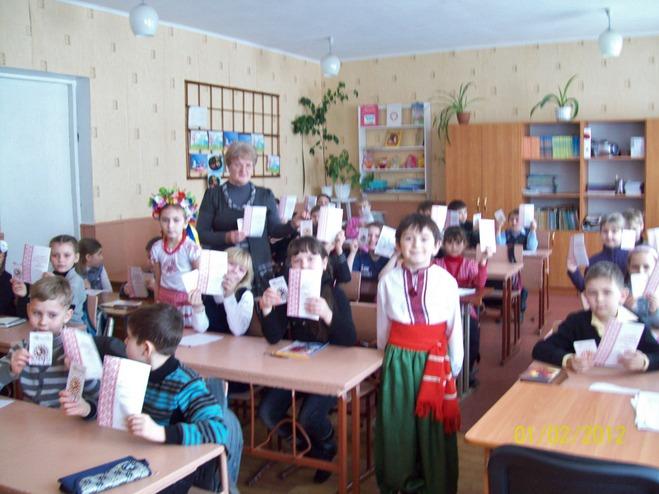 http://school4apost.dnepredu.com/uploads/editor/1500/91761/sitepage_20/101_0274.jpg
