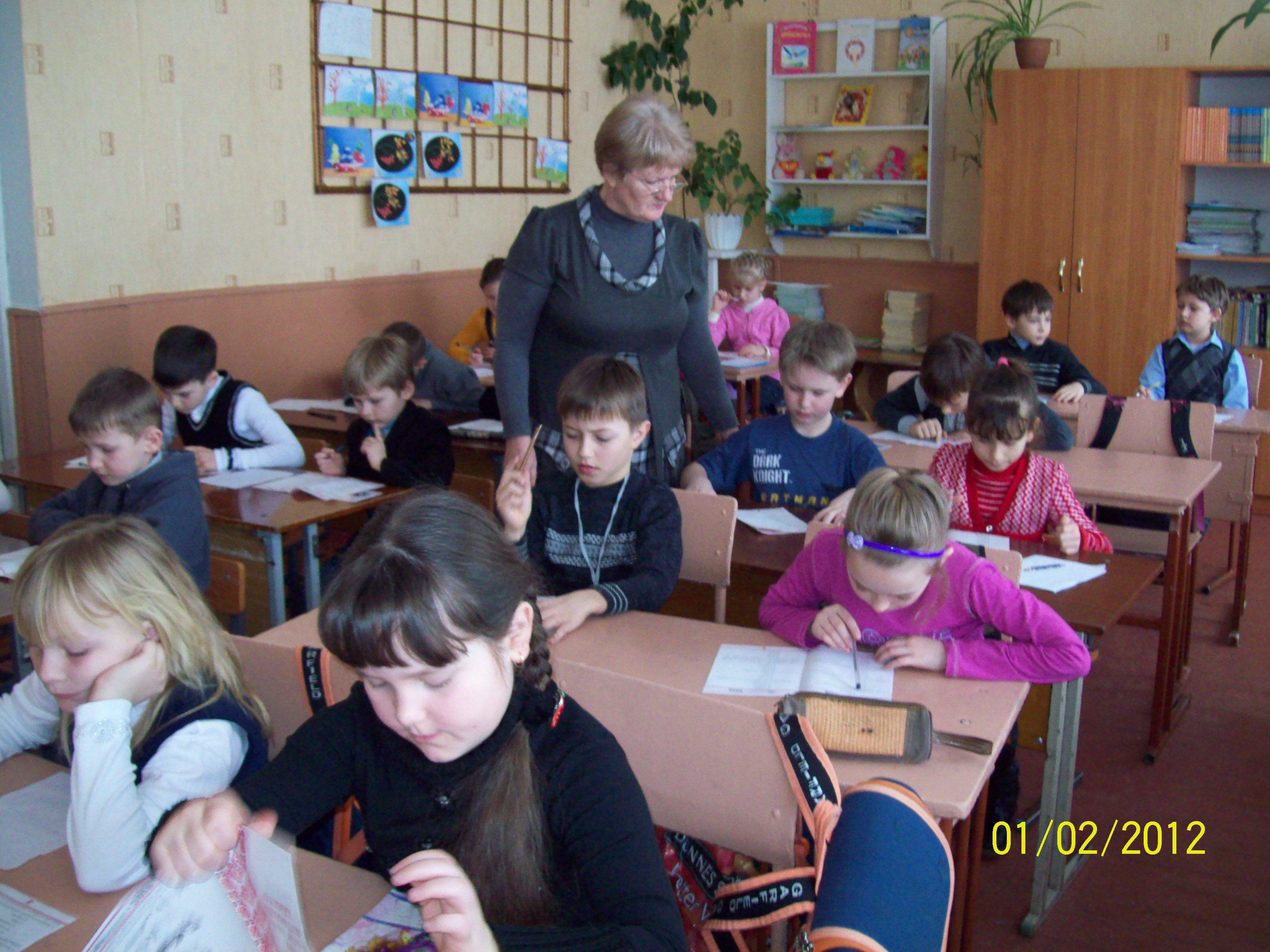 http://school4apost.dnepredu.com/uploads/editor/1500/91761/sitepage_20/101_0276.jpg