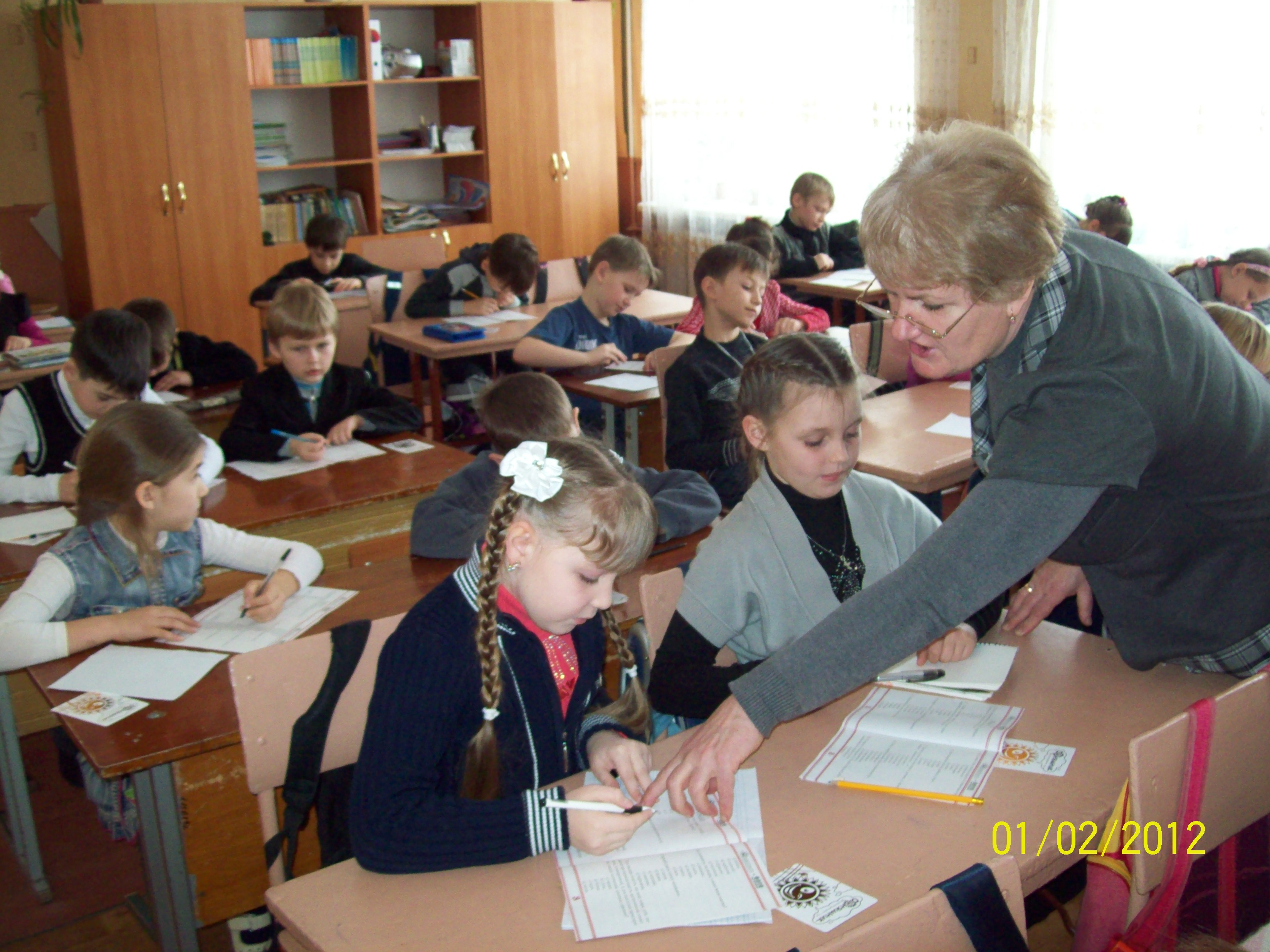 http://school4apost.dnepredu.com/uploads/editor/1500/91761/sitepage_20/101_0284.jpg