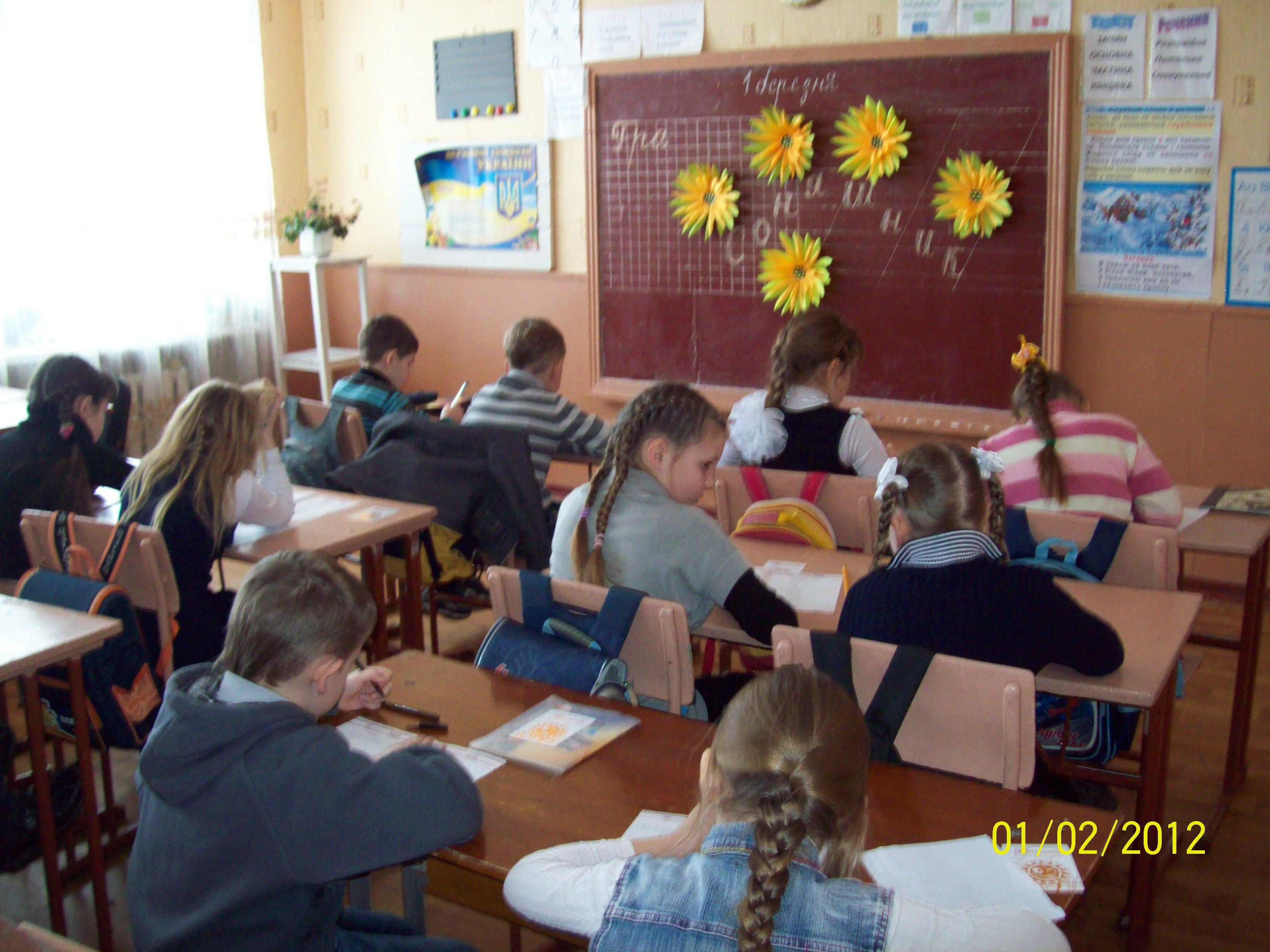 http://school4apost.dnepredu.com/uploads/editor/1500/91761/sitepage_20/101_0289.jpg