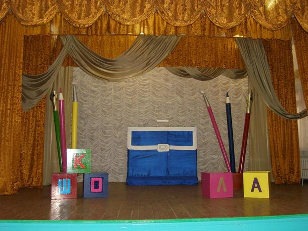 http://school4apost.dnepredu.com/uploads/editor/1500/91761/sitepage_20/p3160659.jpg