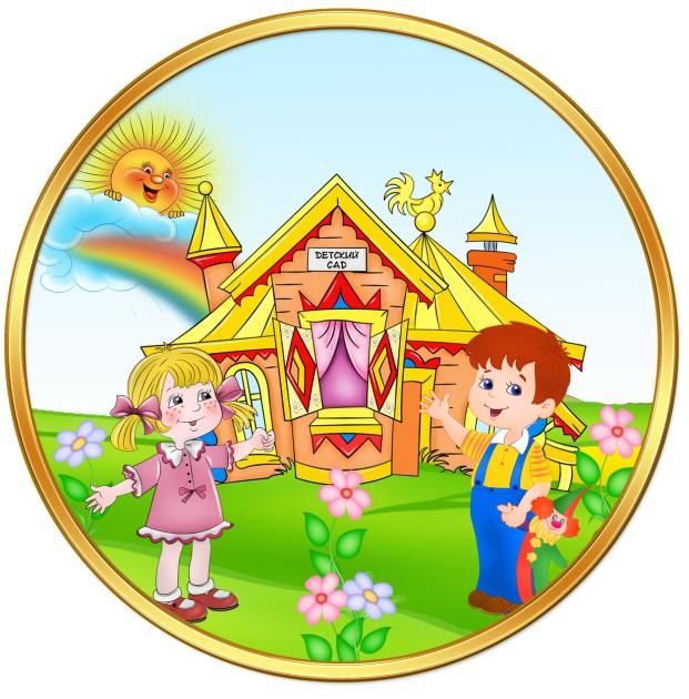Картинки по запросу емблема групи теремок