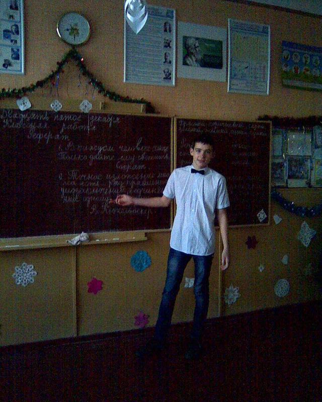 Урок в классе по теме Реферат Слово реферат пришло к нам из латинского языка referre докладывать сообщать