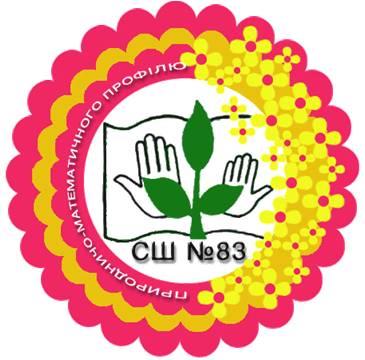 герб дніпропетровська