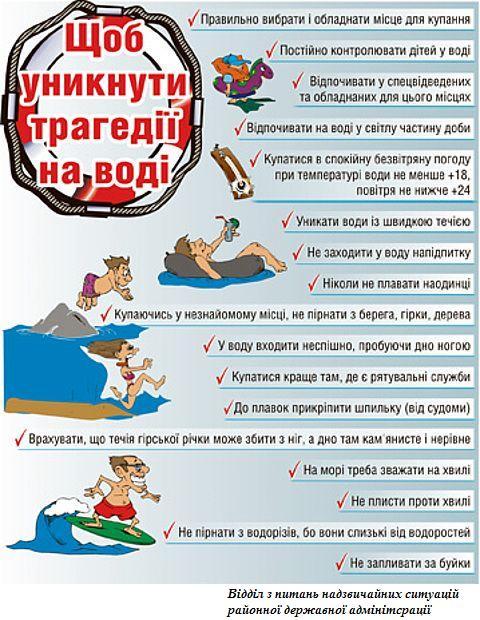 1340350345_na_vod.jpg