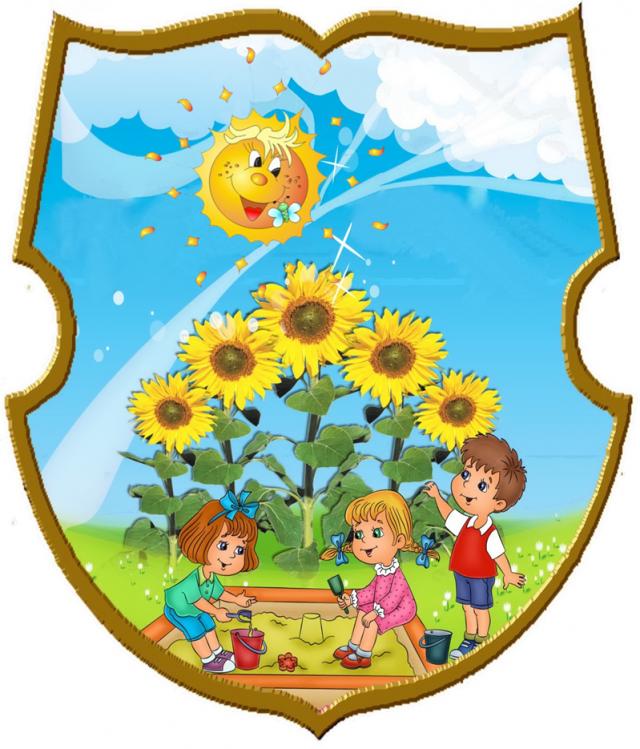 соняшник картинка для дітей