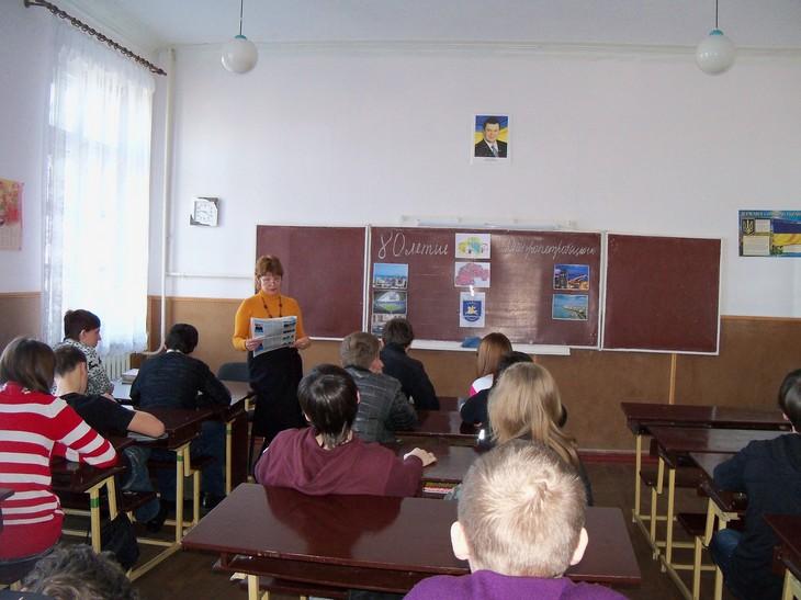 Днепропетровская область 80 лет картинки
