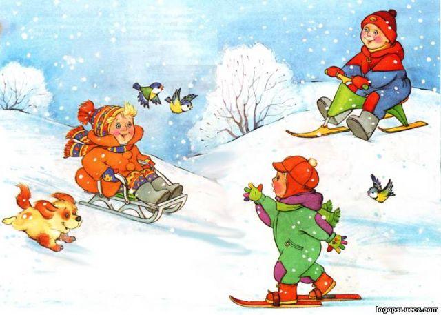 Картинки по запросу зимові канікули
