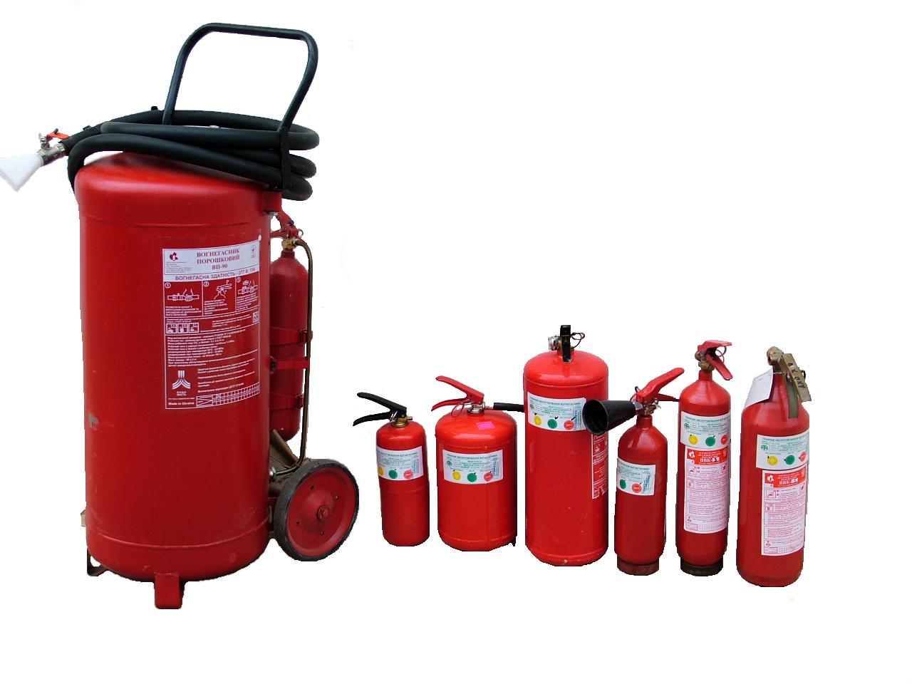 Вогнегасники – кращий захист від вогню. Купуємо правильно! thumbnail
