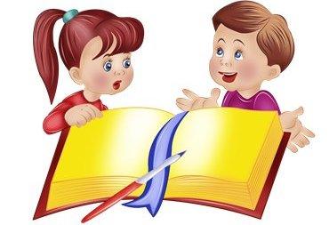 Картинки по запросу картинки про школу і вчителів