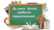 https://uokr.dnepredu.com/uploads/org1458/news_1587558359_.jpg