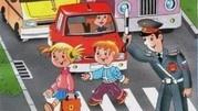 Діти на дорозі увага діти на дорозі 14