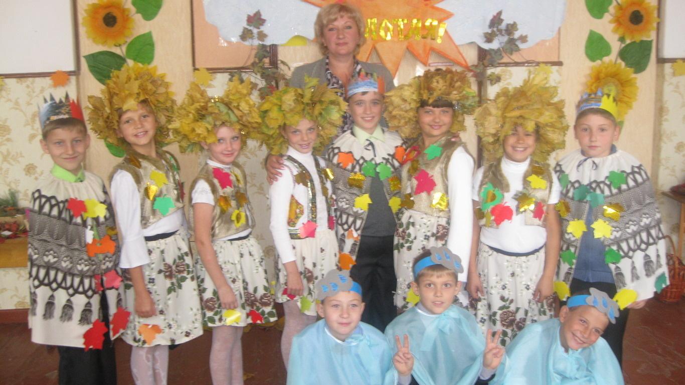 Сценарий осеннего праздника в начальной школе сценарий
