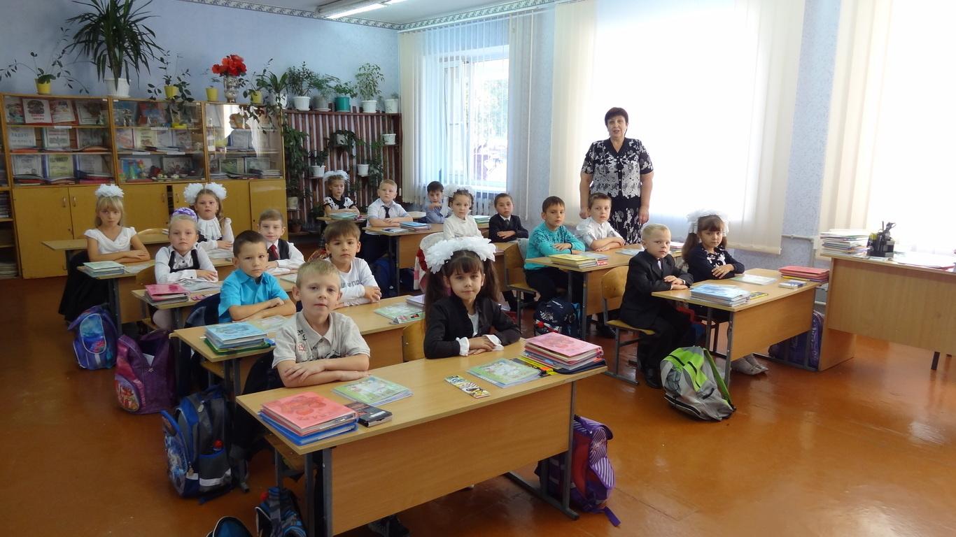 Начальная школа, 1-4 классы Бесплатная электронная 84
